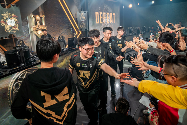 Royal Never Give Up MSI 2018