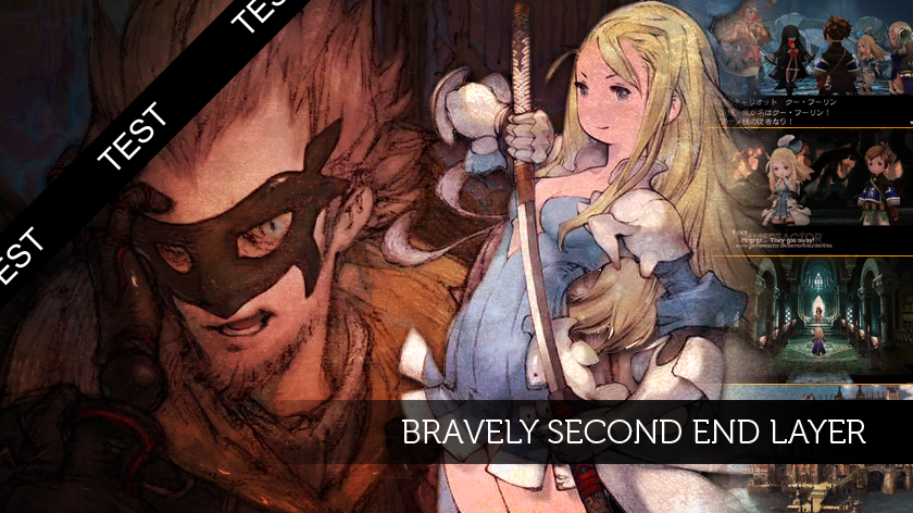 Bravely Second End Layer : Grinding Simulator 2016