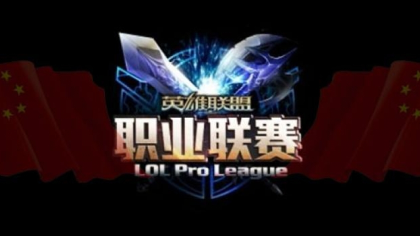 LoL : La Tencent Pro League