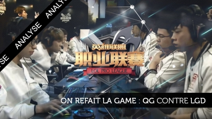 On refait la game : QG contre LGD